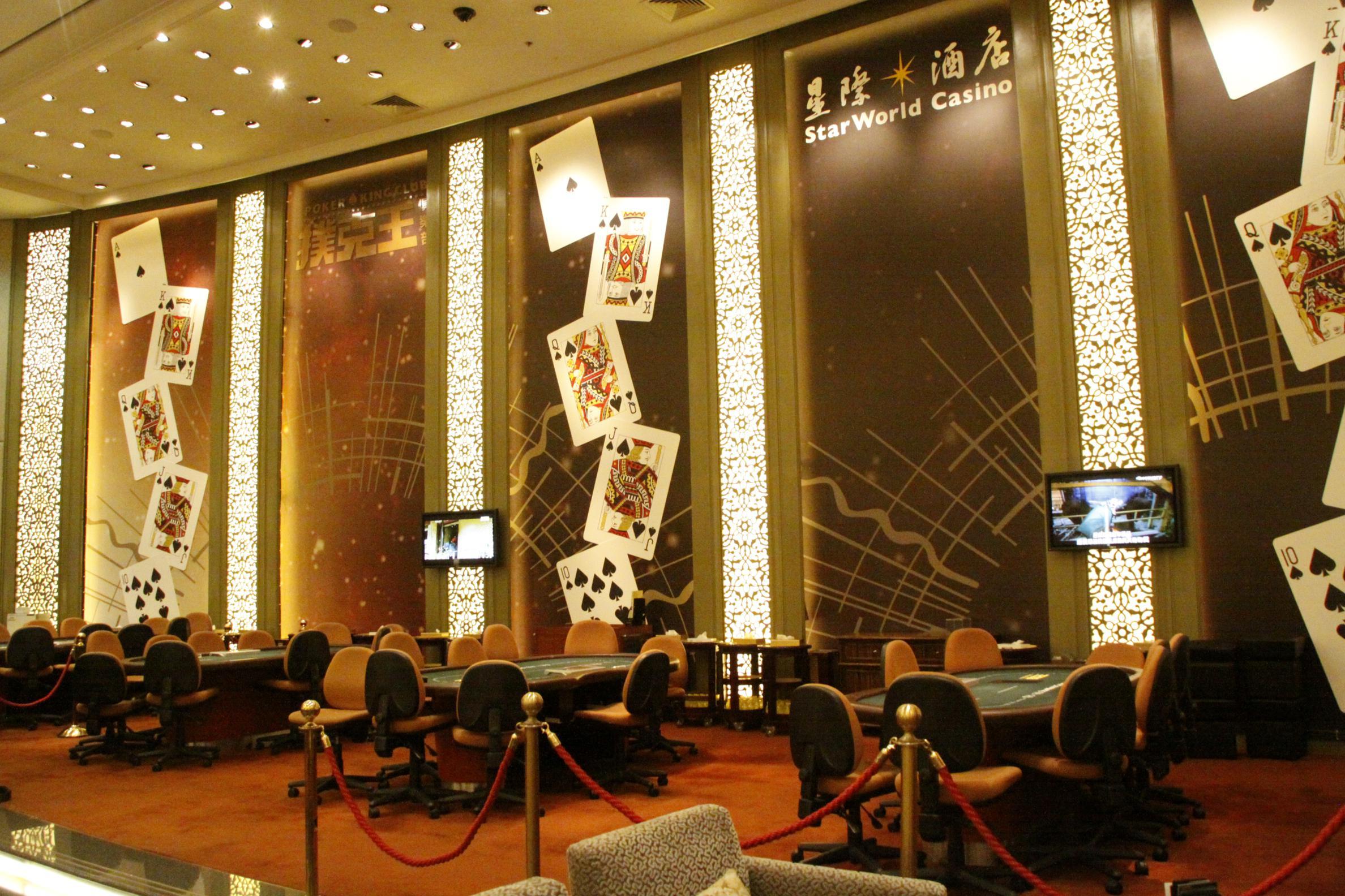 Starworld Poker Room Macau