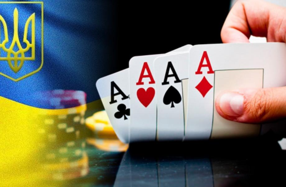 покер в украине признан видом спорта