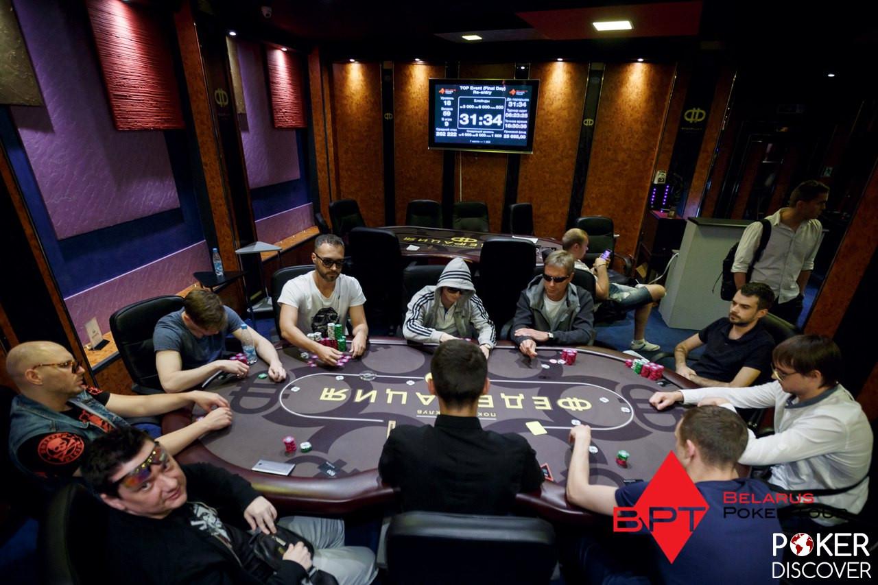 casino emir in Minsk