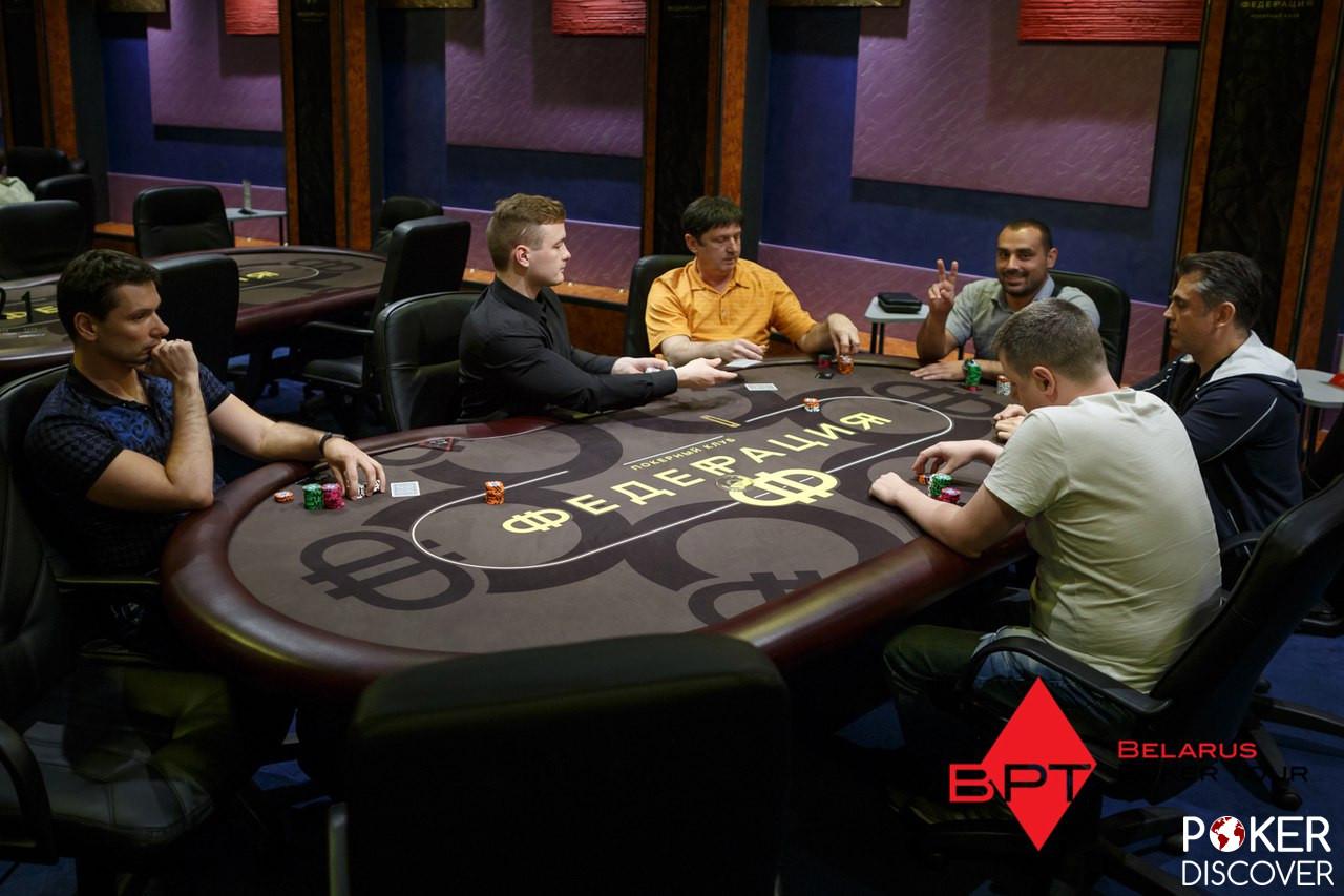 Emir казино минск казино рояль игровые аппараты